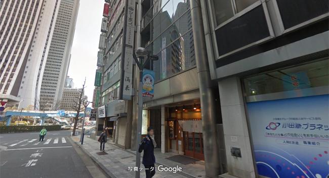 新宿西口店|美容脱毛サロンミュゼプラチナム