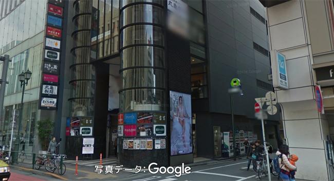 新宿三丁目店|美容脱毛サロンミュゼプラチナム