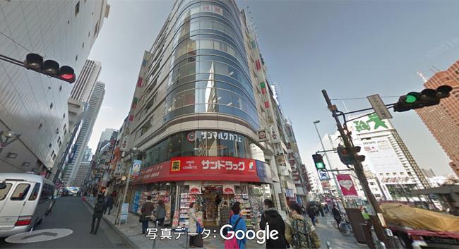 新宿西口店|新脱毛エステサロン キレイモ
