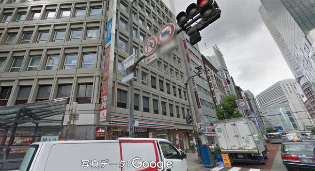 梅田店|新脱毛エステサロン キレイモ