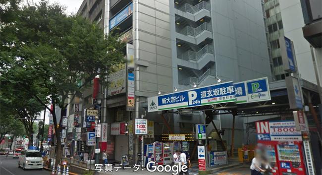 渋谷道玄坂店|新脱毛エステサロン キレイモ