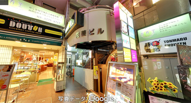 新宿東口店|全身脱毛専門店シースリー