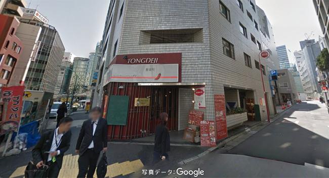 渋谷道玄坂店|全身脱毛専門店シースリー