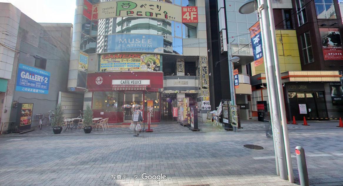 グラン町田レガロ店|美容脱毛サロンミュゼプラチナム