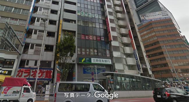 渋谷店|美容脱毛サロンミュゼプラチナム