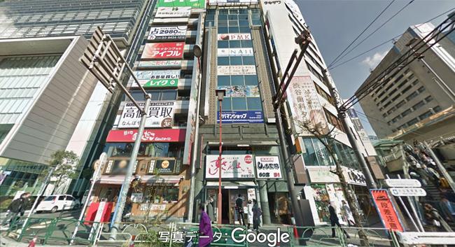 渋谷ヒカリエ前店|全身脱毛の脱毛サロン・脱毛ラボ