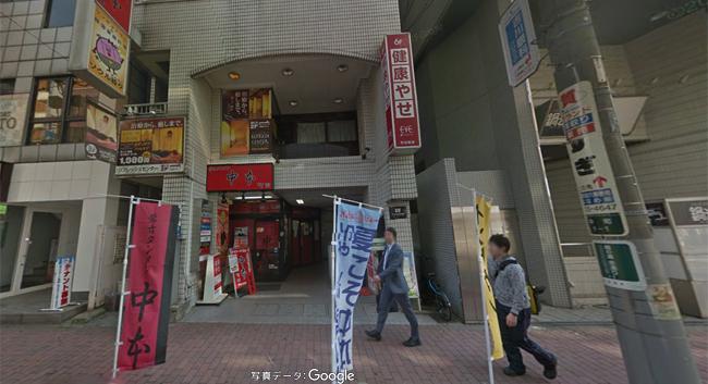 町田店|全身脱毛の脱毛サロン・脱毛ラボ