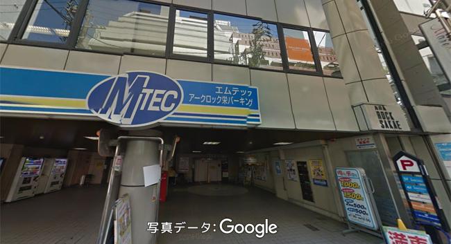 名古屋栄店|新脱毛エステサロン キレイモ