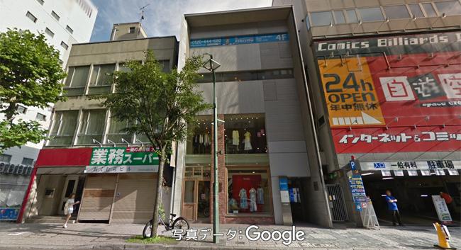 札幌大通店|新脱毛エステサロン キレイモ