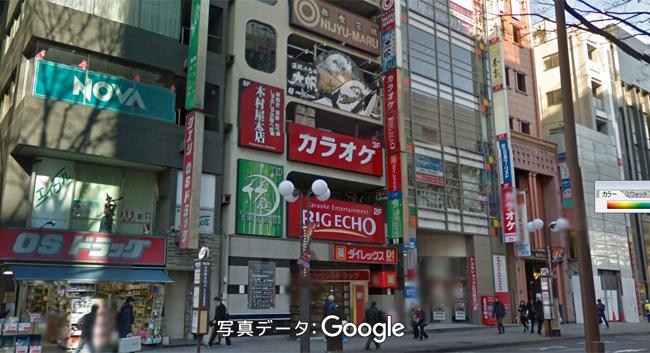 立川北口駅前店|新脱毛エステサロン キレイモ