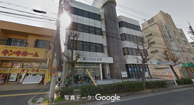 岸和田店|エステ・痩身・セルライト対策ならバイオエステBTB
