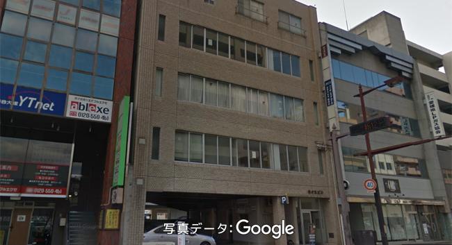 松山店|エステ・痩身・セルライト対策ならバイオエステBTB