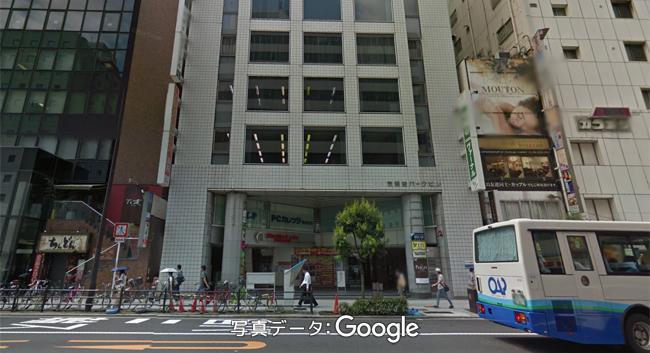 RECHE大阪本店|エステ・痩身・セルライト対策ならバイオエステBTB