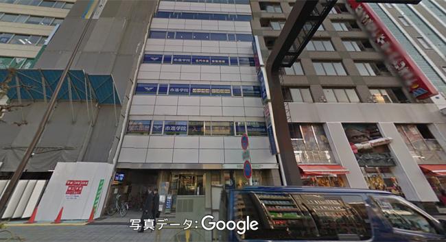 錦糸町店|エステ・痩身・セルライト対策ならバイオエステBTB