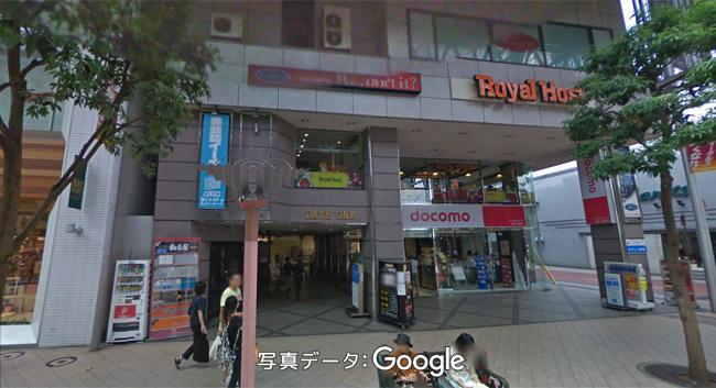 仙台一番町店|美容脱毛サロンミュゼプラチナム