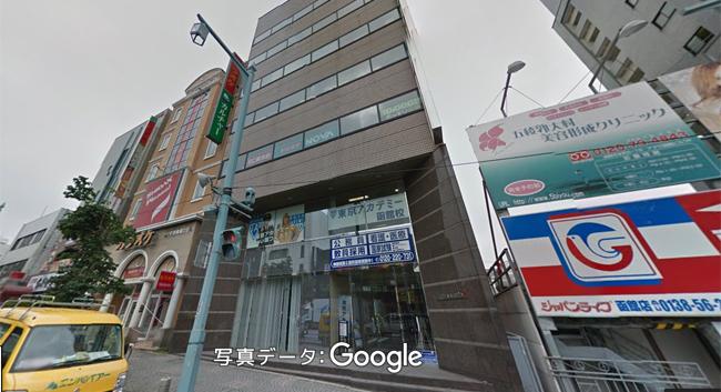 函館店|美容脱毛サロンミュゼプラチナム