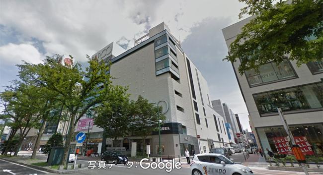 札幌パルコ店|美容脱毛サロンミュゼプラチナム