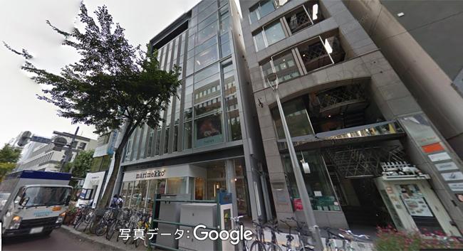 札幌中央店|美容脱毛サロンミュゼプラチナム