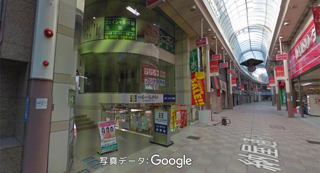 鹿児島いづろ通店(旧 鹿児島店)|新脱毛エステサロン キレイモ