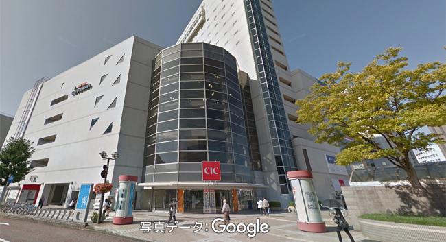 富山CiC店|美容脱毛サロンミュゼプラチナム
