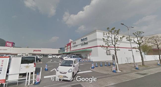 高松ゆめタウン店|美容脱毛サロンミュゼプラチナム