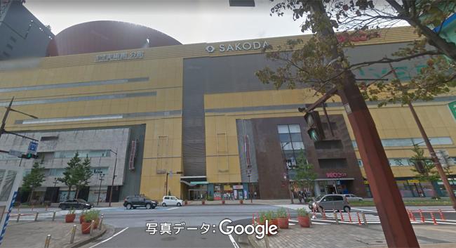リバーウォーク北九州店|美容脱毛サロンミュゼプラチナム