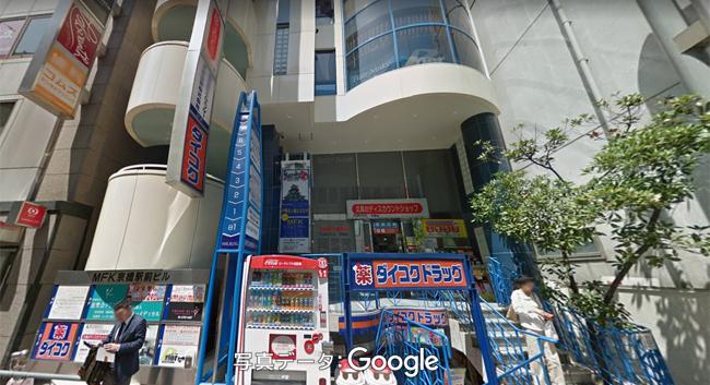 京橋店|美容全身脱毛専門店コロリー【coloree】