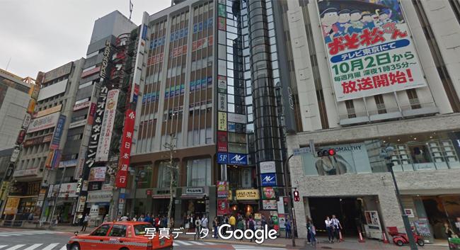 渋谷駅前店|美容全身脱毛専門店コロリー【coloree】