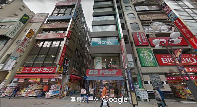 立川店|美容全身脱毛専門店コロリー【coloree】